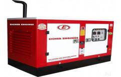 Silent Diesel Generator by Kovai Engineering Works