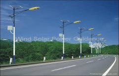 Solar Street Lighting System by Solarnovae