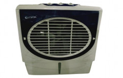 Air Cooler by S. D. Solar Systems India Private Limited