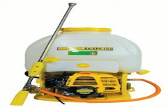 Kisankraft 2-Stroke Power Sprayer 15ltr by Laxmi Agro Agencies