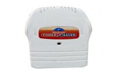 Power Saver by Shiv Darshan Sansthan