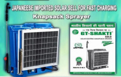 Solar Sprayer by Laxmi Agro Agencies