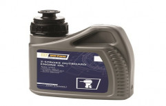 2 Stroke Outboard Engine Oil by Vetus & Maxwell Marine India Private Limited