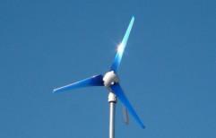 Electric Wind Mill by Radha Energy Cell