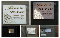 Name Plate by Designo Crafts & Creations