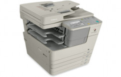 Office Multifunction Device by Network Techlab India Private Limited