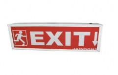 Sleek Exit Light by Jainsons Electronics