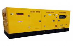 Cummins Silent Diesel Generator by S. P. Industries