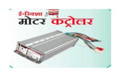 E- Rickshaw Motor Controller by Multi Marketing Services