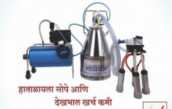 Cow / Buffalo Milking Machine by Laxmi Agro Agencies