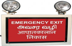 LED Emergency Exit Light for Industries/Malls by Hesham Industrial Solutions