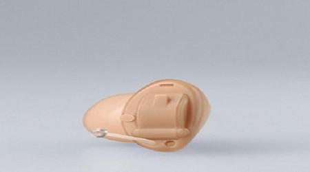 Mini Hearing Aids by R K Hear Care