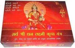 Siddh Shri Dhan Laxmi Yantra by Shiv Darshan Sansthan