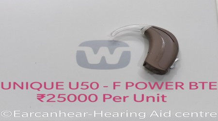 Widex Unique Power BTE by Earcanhear Hearing Aid Centre