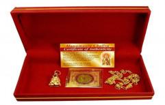 Hanuman Locket With Box by Shiv Darshan Sansthan