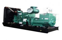 125kVA Cummins Diesel Generator by Rajat Power Corporation