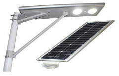 All in One Solar LED Street Light by Amrut Energy Private Limited