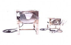 Dry Fruit Cutting Machine by Unisoft Pheripherials