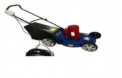 Electric Lawn Mower by Nipa Commercial Corporation