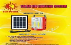 Solar Home Lighting System by M. K. Enterprise