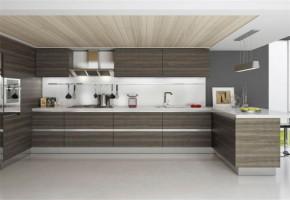 HPL Modern Modular Kitchen