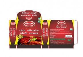 Varai Red nonveg gravey masala, Cool, Packaging Size: 200g