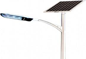 Indian LED Solar Street Lighting System