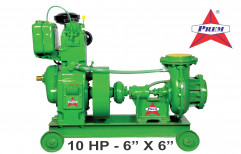 Prem Diesel Engine Pump Set, 10hp