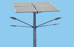 Aluminium Solar Street Light