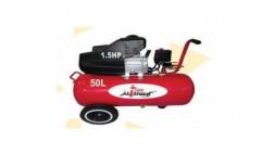 AS 50L AL Air Compressor, Voltage: 50 Hz