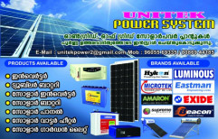 Mounting Structure Grid Tie Roof Top Solar Power Plant, For Residential, Capacity: 1 Kw