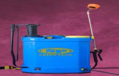 Blue 12v 8AH Battery Sprayer, Capacity: 16 liters