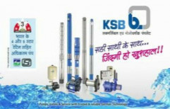 CRI Cast Iron,Ss KSB Monoblock Pumps (Domestic Horizontal)