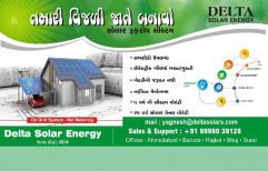 Definefd Inverter-PCU Commercial Solar Power Plant, Capacity: Defi9ned