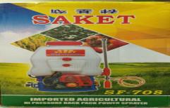 Saket Petrol Operated Back Pack Power Sprayer