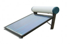 Stainless Steel FPC Solar Water Heater, Capacity: 250 LPD