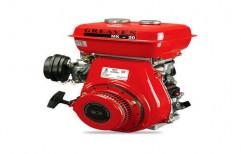 Greaves Petrol / Kerosene Water Pump