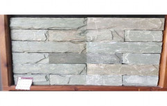 Matt Stone Wall Cladding, Thickness: 15-20 Mm, Size: Large (12 inch x 12 inch)