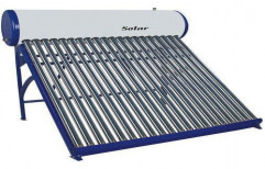 MS Sunmark Solar Water Heater, Capacity: 250 LPD