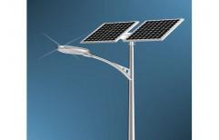 15W Solar LED Street Light, For Road,Highway Etc