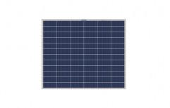 20W,12V 20W / 12V Poly Solar Panel, Dimensions: 535x380x22 mm