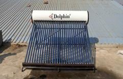 Freestanding Ivory Solar Water Heater, Warranty: 5 Year