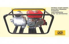 3 hp Diesel Water Pump, Speed: 3600 RPM