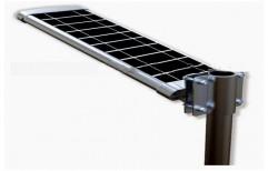 75 W Solar LED Street Light, For Streets