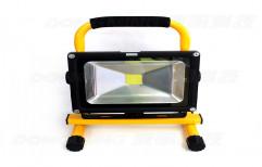 Hesham Waterproof Rechargeable LED Floodlight