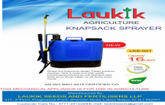 Manual Plastic Chamber Sprayer Pump Hand And Power, Capacity: 16 liters, Model Name/Number: LKS-001