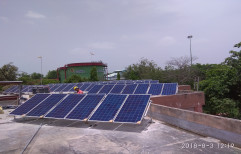 On Grid Solar Power Plant, Capacity: 5KW-500KW