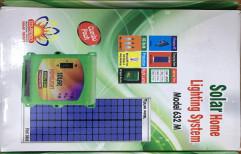 Solar Home Lighting System, Operating Voltage: 12 V