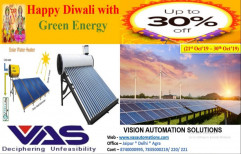 Supreme Diwali Offer Solar Water Heater, Power: 2-4 (kw), Capacity: 10-25 Litres