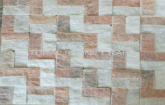 White & Pink Natural Stone Exterior Wall Cladding, Thickness: 10-15 mm